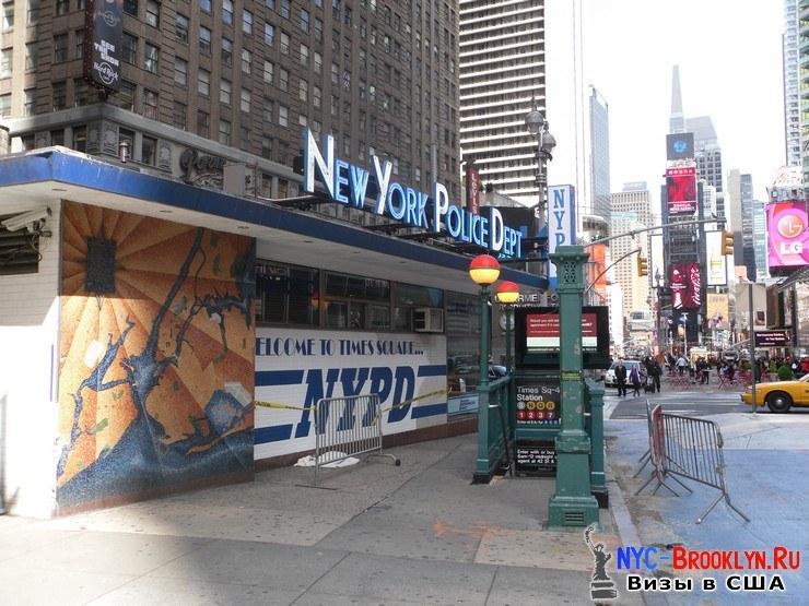 15. Фотоотчет Площадь Таймс Сквер в Нью-Йорке. Times Square New York - NYC-Brooklyn