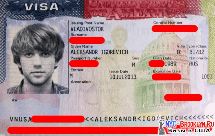 2. История получения туристической визы в США B2 Александра и Юлии из Хабаровского края - NYC-Brooklyn