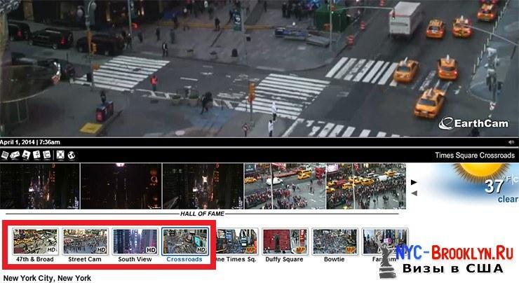 2. Онлайн веб-камеры Нью-Йорка в реальном времени - NYC-Brooklyn