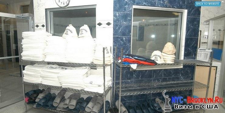 20. Русская баня в Америке, в Нью-Йорке Сандуны на McDonald Avenue - NYC-Brooklyn