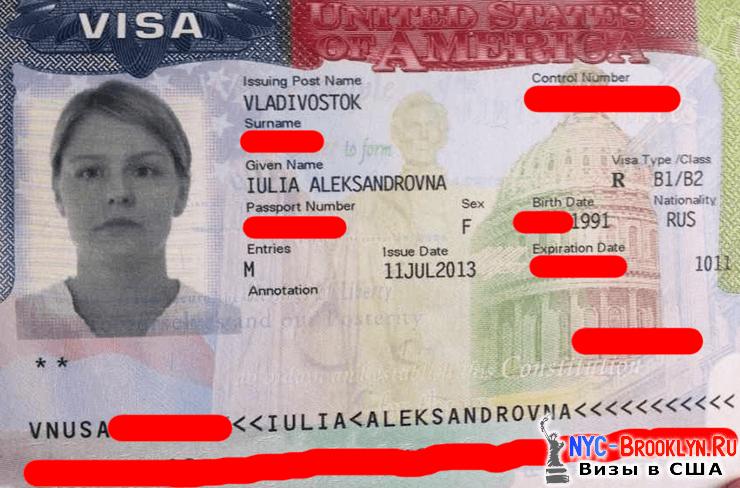 3. История получения туристической визы в США B2 Александра и Юлии из Хабаровского края - NYC-Brooklyn
