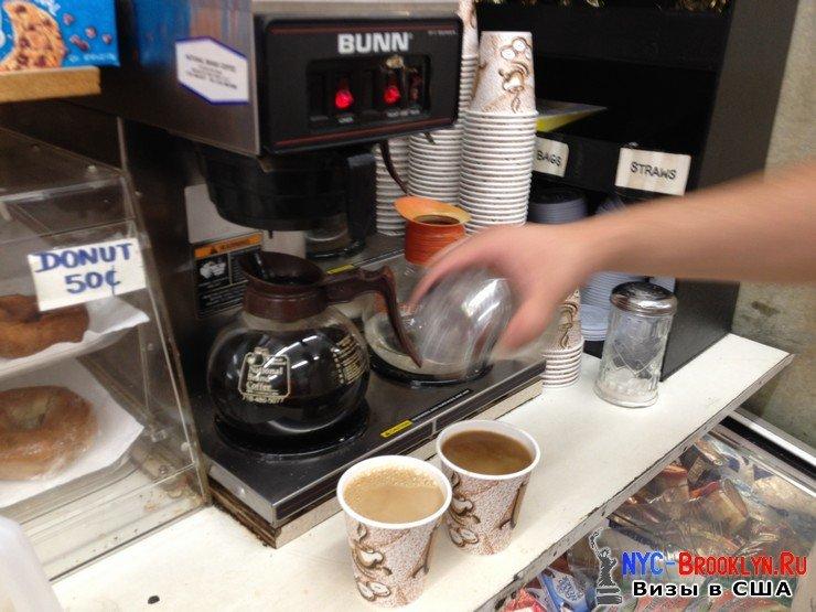 4. Кофе из Гросери в США. Grocery Store New York. Удобно и быстро - NYC-Brooklyn