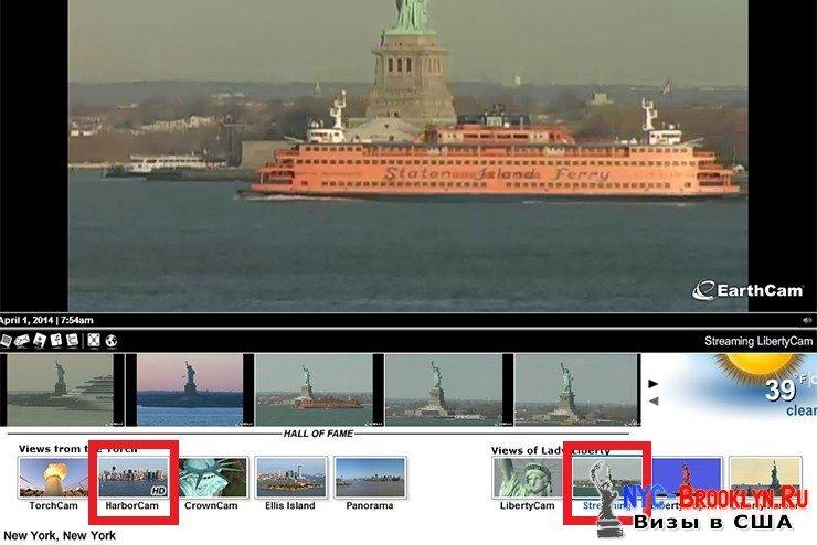 4. Онлайн веб-камеры Нью-Йорка в реальном времени - NYC-Brooklyn