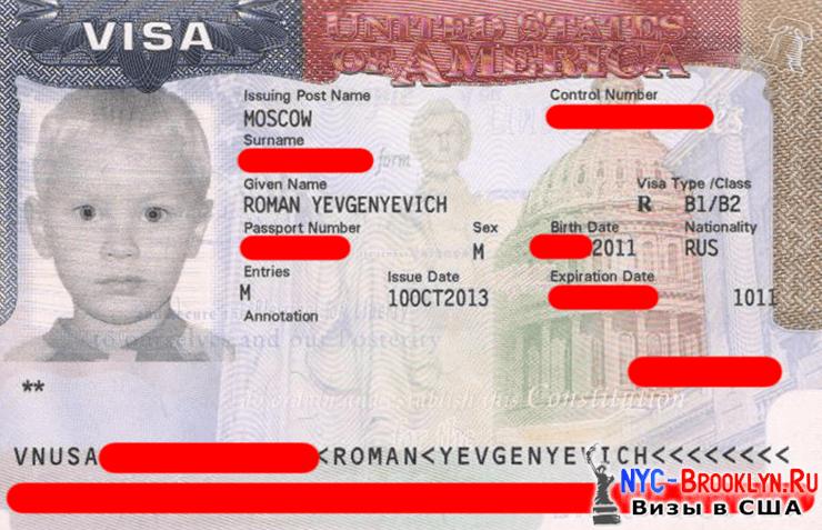 4. Получение медицинской визы в США B2 на лечение Романа из Иркутской области - NYC-Brooklyn