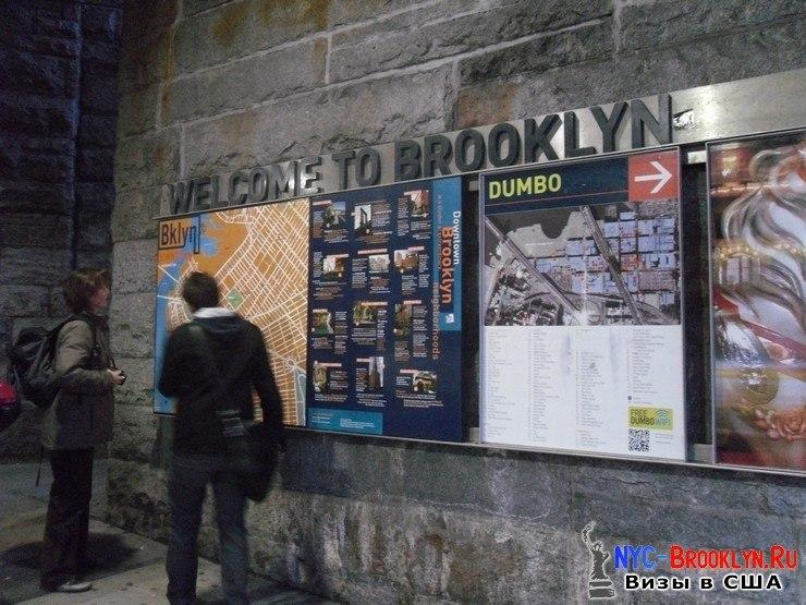 41. Фотоотчет Бруклинский Мост в Нью-Йорке. Brooklyn Bridge New York - NYC-Brooklyn