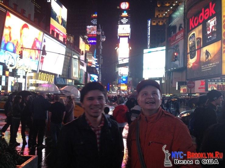 5. История получения студенческой визы в США Евгения с Алтайского Края - NYC-Brooklyn
