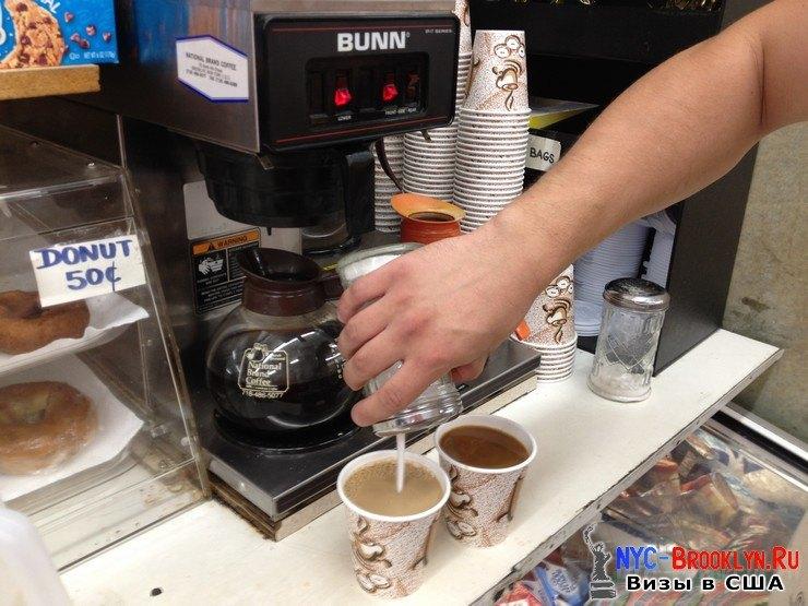 5. Кофе из Гросери в США. Grocery Store New York. Удобно и быстро - NYC-Brooklyn
