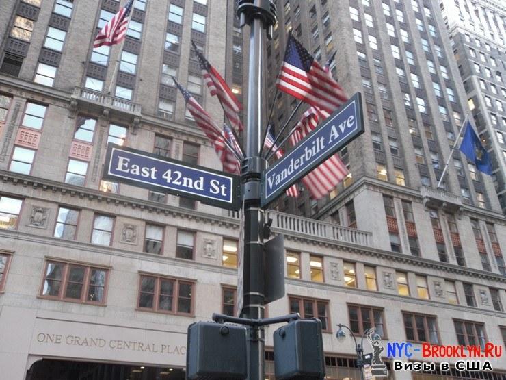 57. Магазин Apple Store в Нью-Йорке Grand Central - NYC-Brooklyn