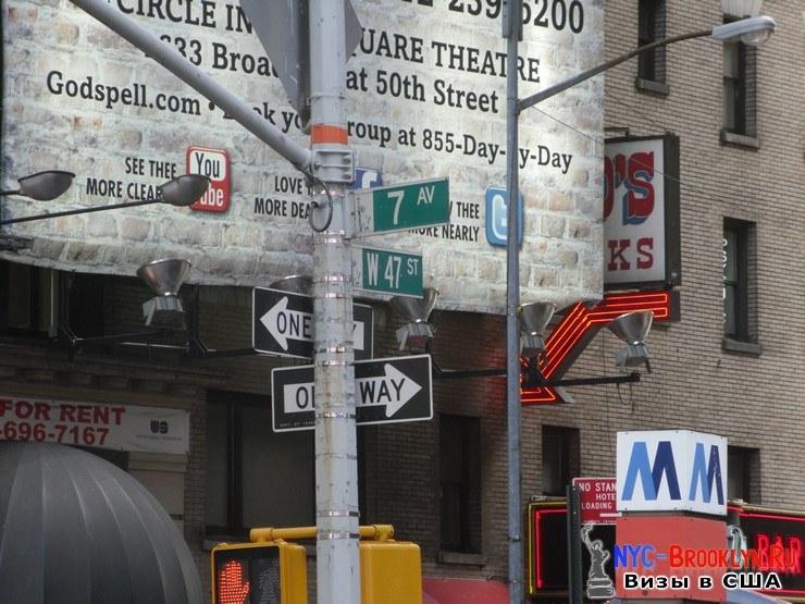 67. Фотоотчет Площадь Таймс Сквер в Нью-Йорке. Times Square New York - NYC-Brooklyn