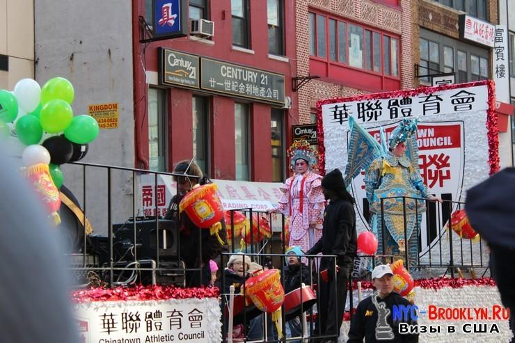 70. Парад в Нью-Йорке восточного Нового Года 2013 в Чайна Тауне - NYC-Brooklyn