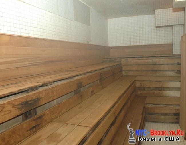 8. Русская баня в Нью-Йорке на Neck Road. Баня в США, в Бруклине Neck Rd. Сауна в Америке - NYC-Brooklyn