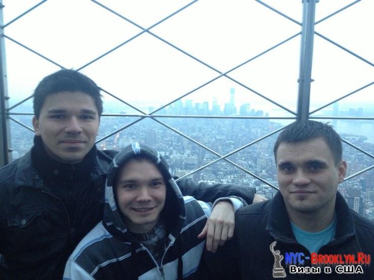 82. Фотоотчет Эмпайр Стейт Билдинг, Нью-Йорк, Empire State Building, New York - NYC-Brooklyn